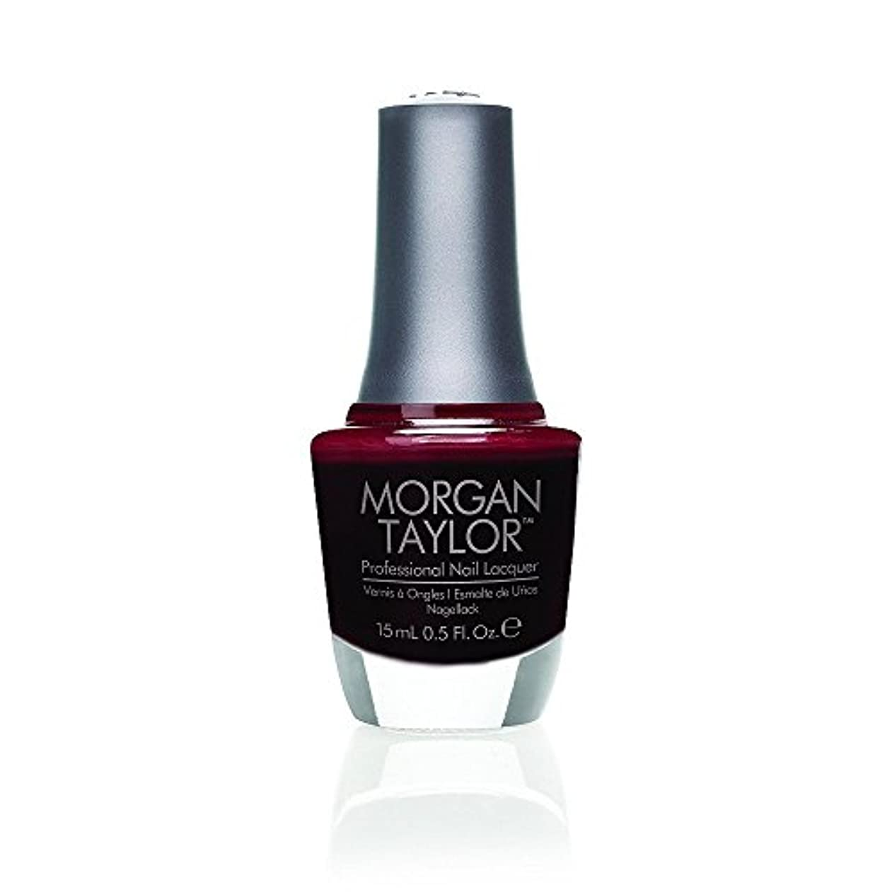 徹底的に肺病的Morgan Taylor - Professional Nail Lacquer - Take The Lead - 15 mL/0.5oz