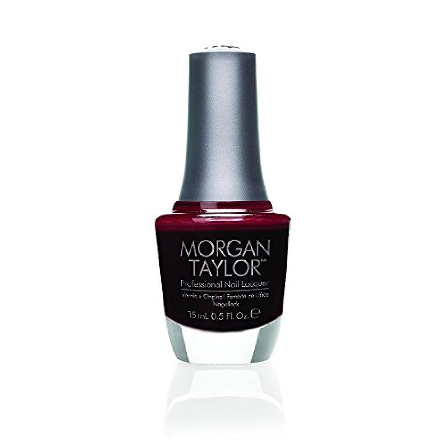 駐地宿プランターMorgan Taylor - Professional Nail Lacquer - Take The Lead - 15 mL/0.5oz