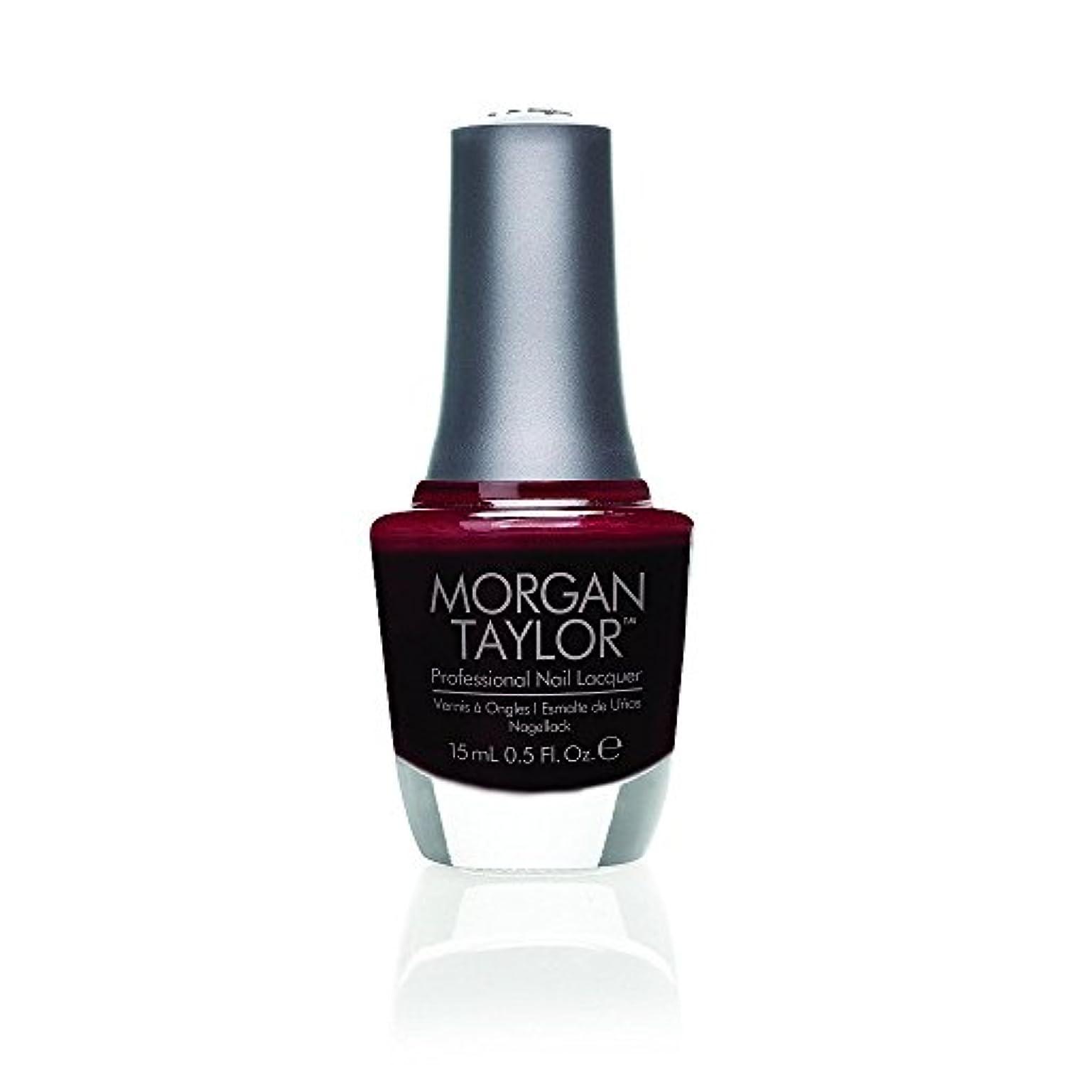 火山の発動機赤外線Morgan Taylor - Professional Nail Lacquer - Take The Lead - 15 mL/0.5oz