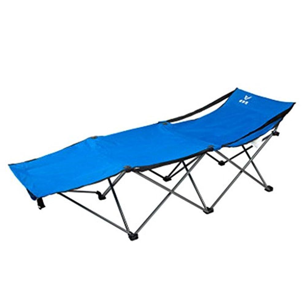 無し同情違反折りたたみ式ベッド 屋外の折りたたみ椅子のリクライニングベッドの昼寝椅子ポータブルレジャーチェア背もたれ釣り椅子キャンプビーチリクライニング (Color : Blue)