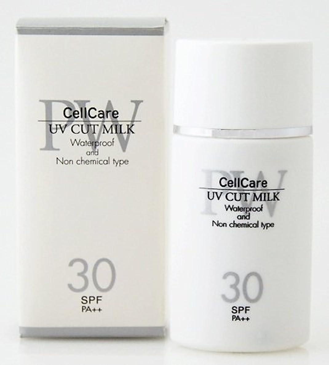 ターミナルセメント骨の折れるセルケア ピュアホワイト UVカットミルク 30g(日焼け止め乳液) SPF30 PA++ 保湿