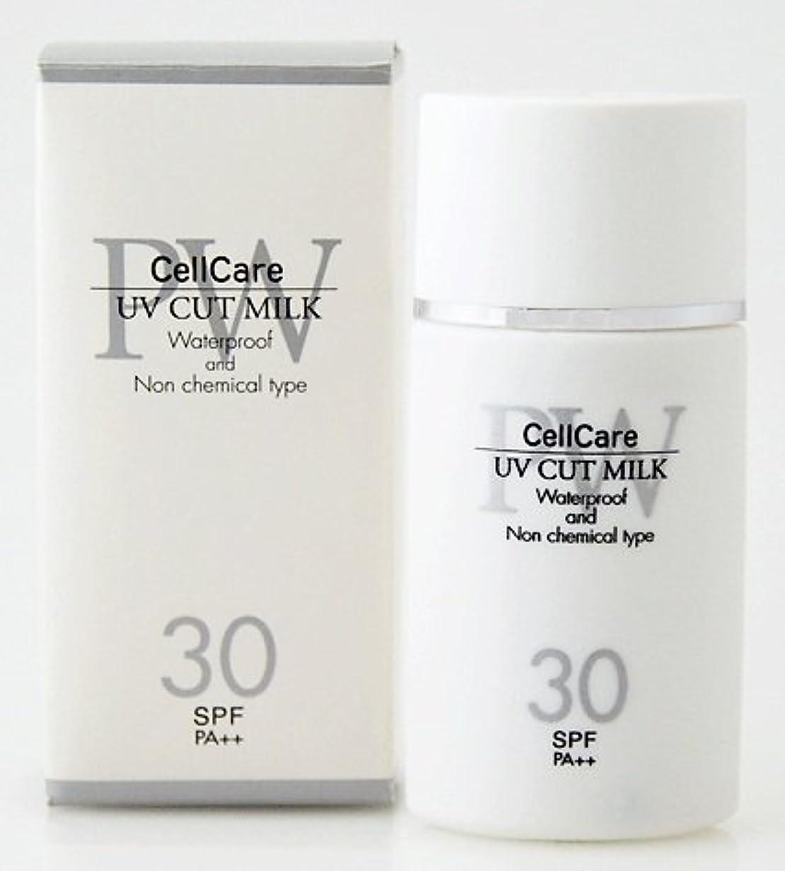 元気な反対した溶かすセルケア ピュアホワイト UVカットミルク 30g(日焼け止め乳液) SPF30 PA++ 保湿