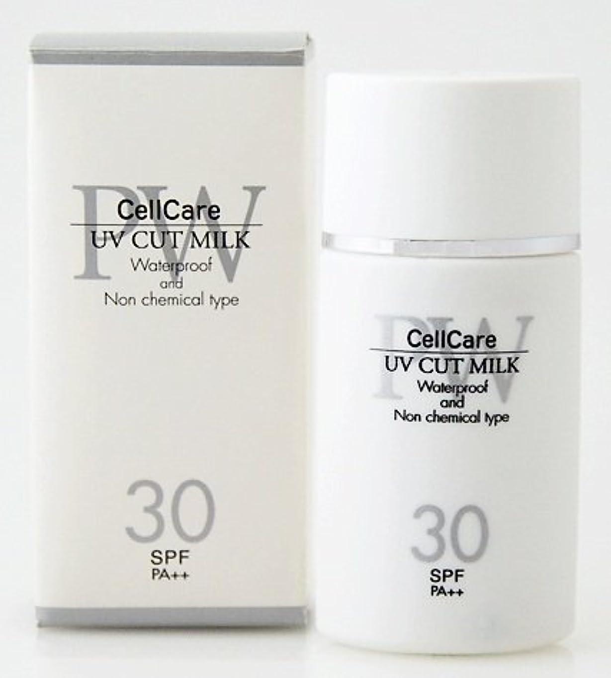キャンプスクリーチ下手セルケア ピュアホワイト UVカットミルク 30g(日焼け止め乳液) SPF30 PA++ 保湿