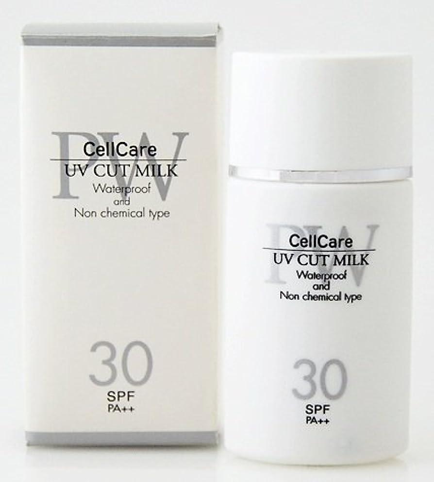 過度のペルセウス分類セルケア ピュアホワイト UVカットミルク 30g(日焼け止め乳液) SPF30 PA++ 保湿