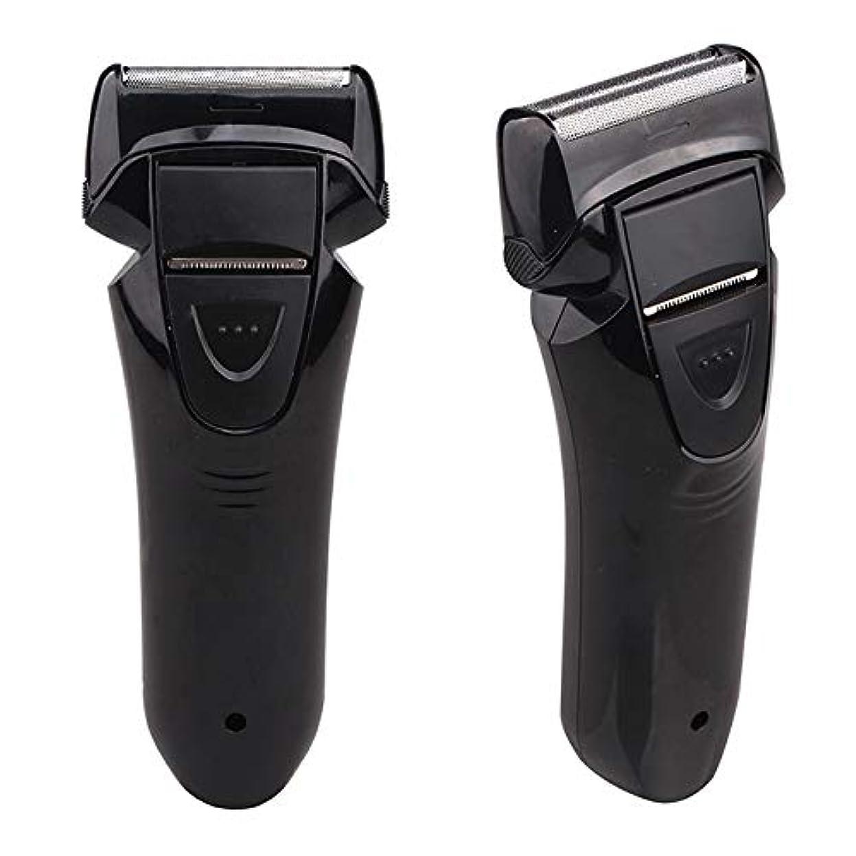 差別する乳白鉄メンズシェーバー Vegetable(ベジタブル) アダプター&USB充電式2枚刃シェーバー GD-S206