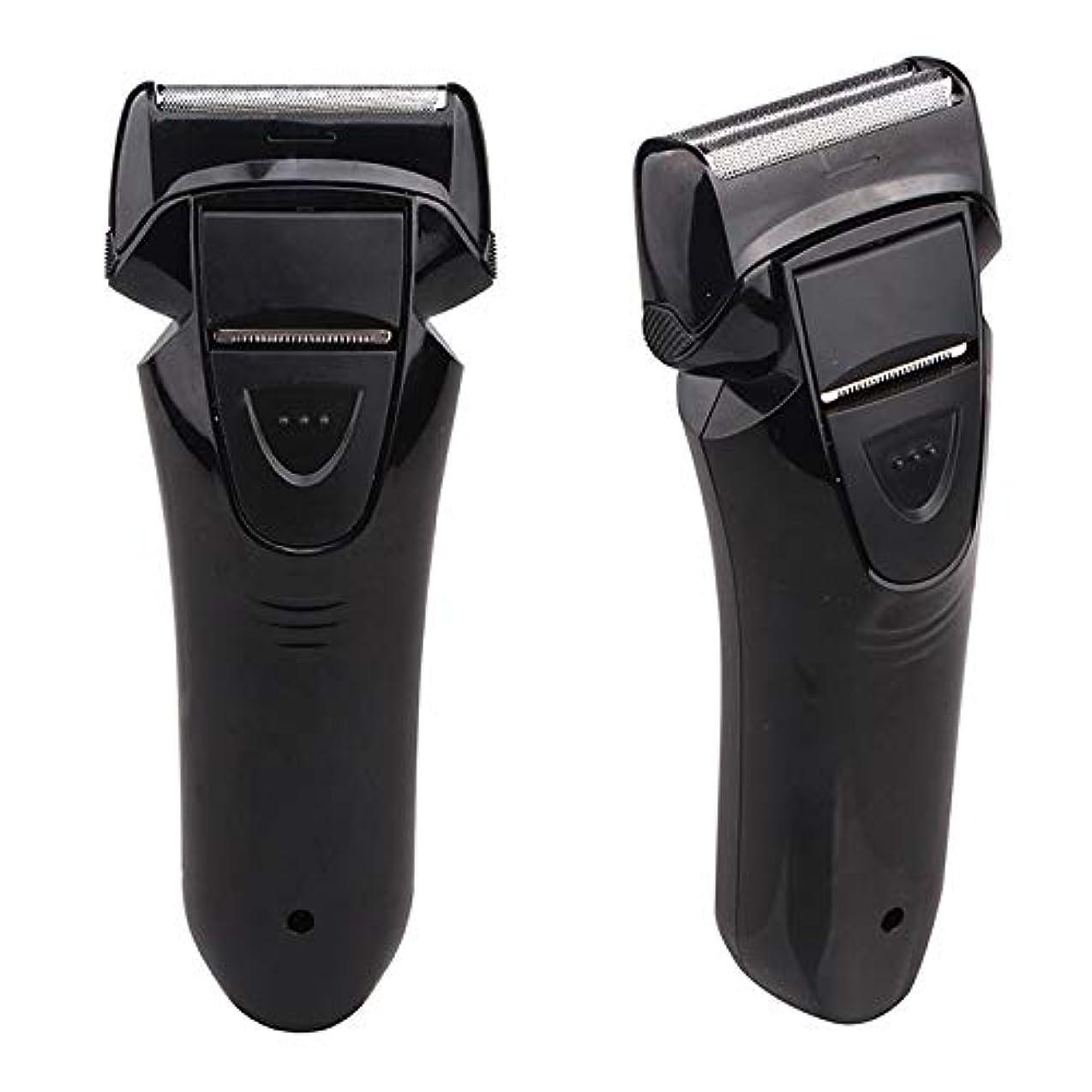従者バラエティアークメンズシェーバー Vegetable(ベジタブル) アダプター&USB充電式2枚刃シェーバー GD-S206