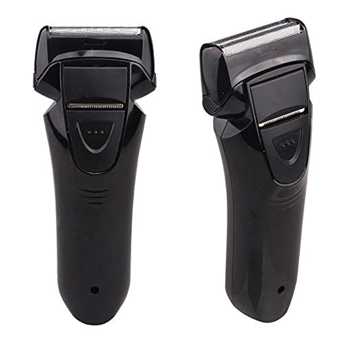 クレア熟考する付添人メンズシェーバー Vegetable(ベジタブル) アダプター&USB充電式2枚刃シェーバー GD-S206