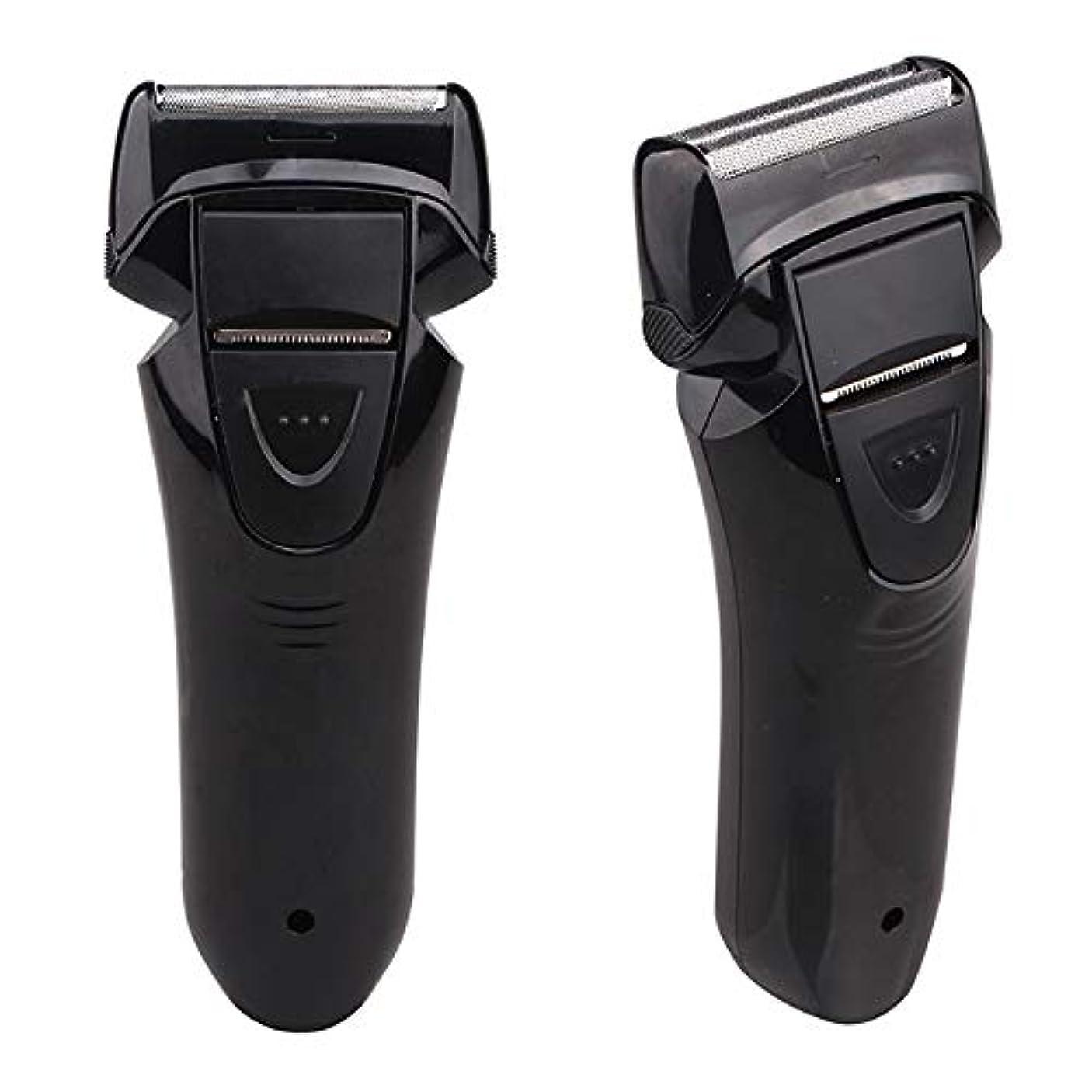 ロッカーデマンド殺人メンズシェーバー Vegetable(ベジタブル) アダプター&USB充電式2枚刃シェーバー GD-S206