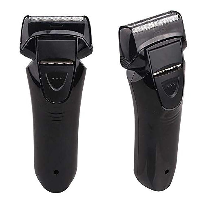 蒸留同一性アセンブリメンズシェーバー Vegetable(ベジタブル) アダプター&USB充電式2枚刃シェーバー GD-S206