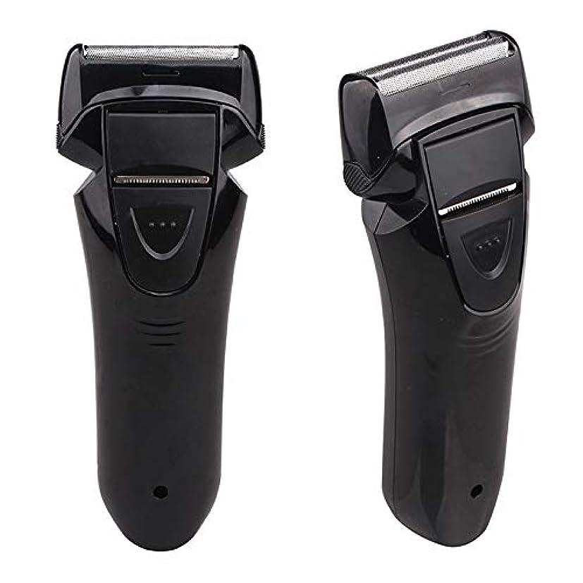 しなやかな支配する両方メンズシェーバー Vegetable(ベジタブル) アダプター&USB充電式2枚刃シェーバー GD-S206