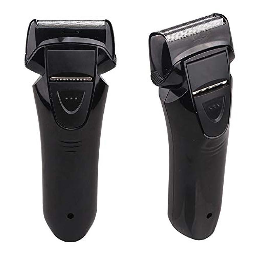 階層心理学に向けて出発メンズシェーバー Vegetable(ベジタブル) アダプター&USB充電式2枚刃シェーバー GD-S206