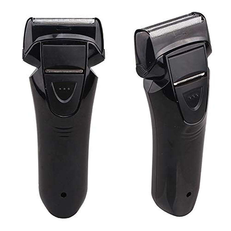 時計回り退屈ロードハウスメンズシェーバー Vegetable(ベジタブル) アダプター&USB充電式2枚刃シェーバー GD-S206