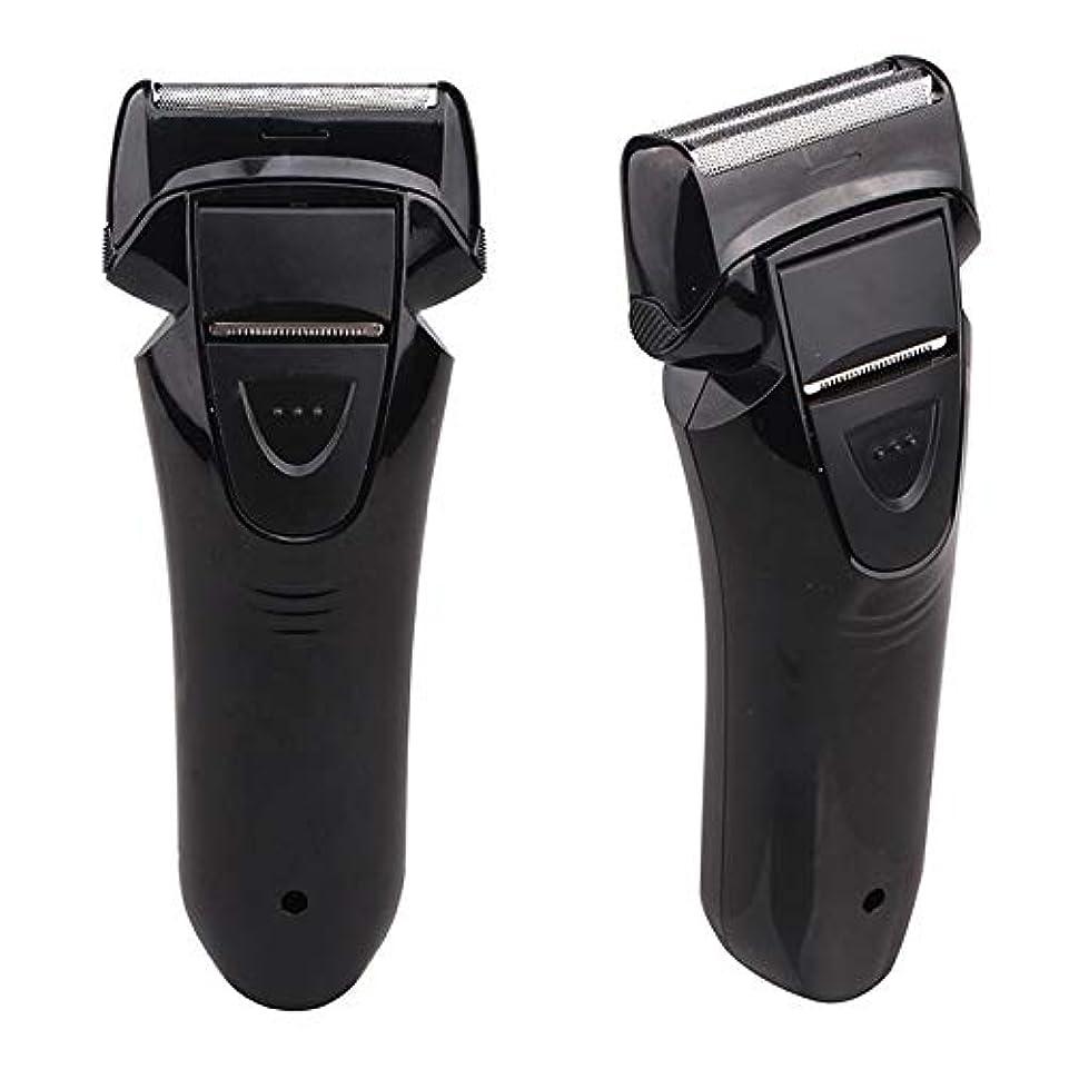下線バングレーニン主義メンズシェーバー Vegetable(ベジタブル) アダプター&USB充電式2枚刃シェーバー GD-S206
