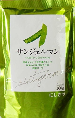 サンジェルマン(国産えんどう豆の冷製スープ) 160g×5袋