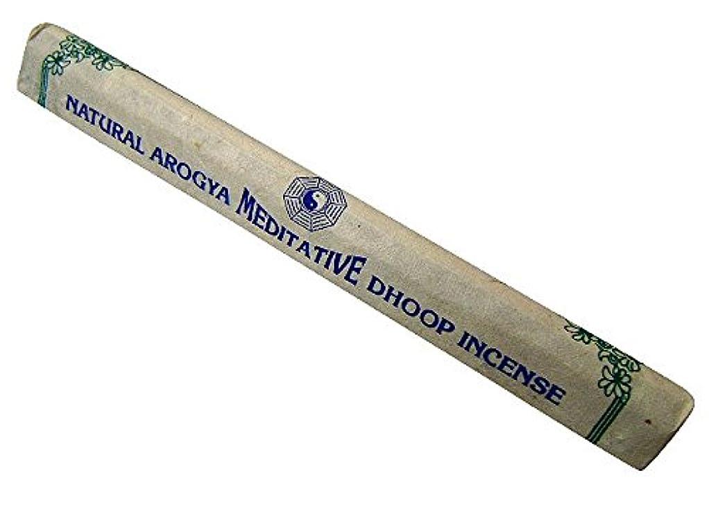 ブラインドモロニック毎年NEPAL INCENSE 【NATURAL AROGYA MEDITATIVE INCENSE】 アーユルベーダ
