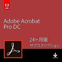 Adobe Acrobat Pro DC 24か月版(2018年最新PDF)|Windows/Mac対応|オンラインコード版(Amazon.co.jp限定)