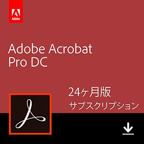 Adobe Acrobat Pro DC 24か月版(2019年最新PDF)|Windows/Mac対応|オンラインコード版(Amazon.co.jp限定)
