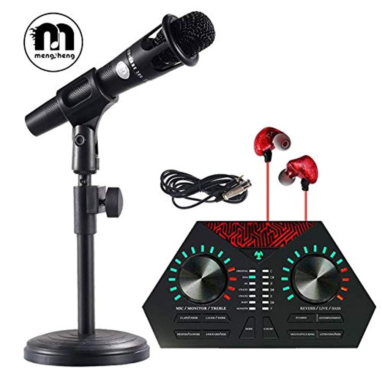 役割生産的コンクリートホット!多機能サウンドカードmikrofonを記録したコンピュータのノートパソコンの電話のための専門メーカーコンデンサーは、E300を設定します:ブラックE300マイクセット