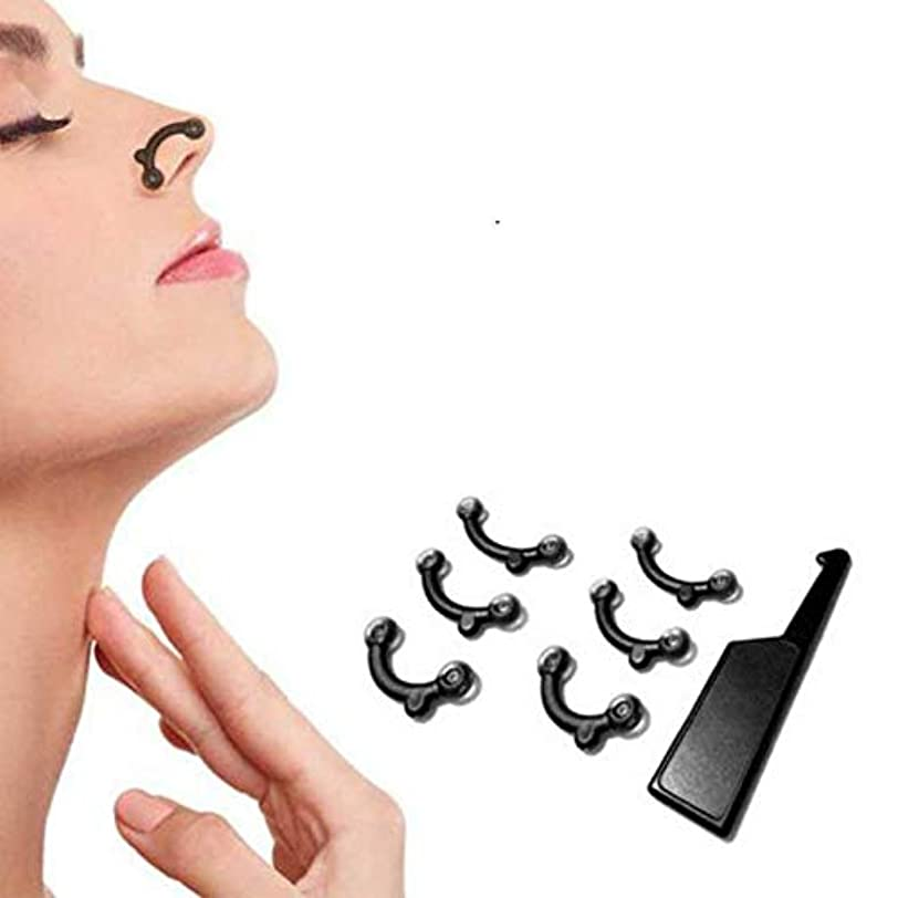 自信がある団結するスカーフ鼻プチ プチ ノーズアップ 美鼻 鼻クリップ ノーズクリップ 鼻筋セレブ 鼻筋矯正 抗菌シリコンで 柔らか素材で痛くない 肌にやさしい 鼻プチS.M.L三つサイズセット