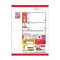 日本郵便 レターパック プラス 【2枚組】
