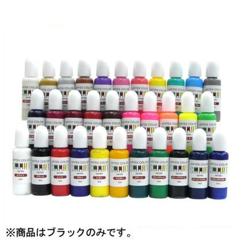 銛ファックスワークショップエアテックス カラースマートシリーズ ブラック ACS02