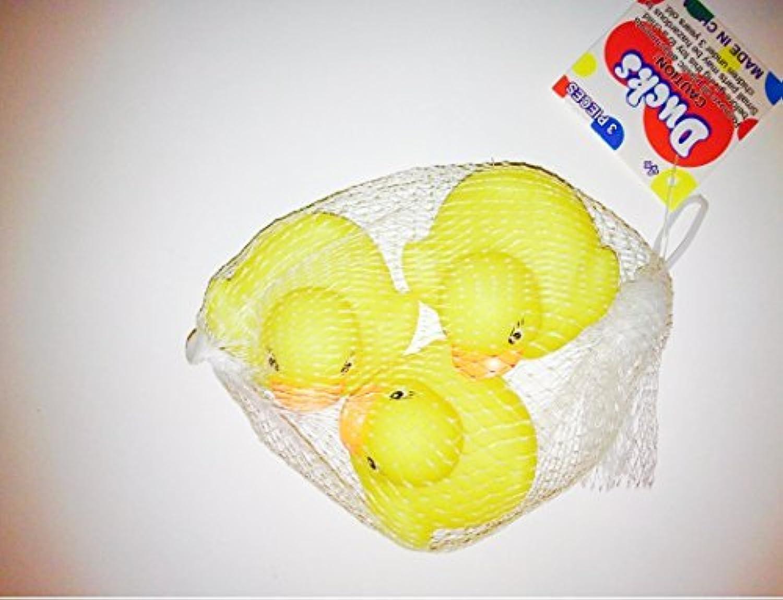 Yellow Rubber Ducks by Ankyo by Ankyo [並行輸入品]