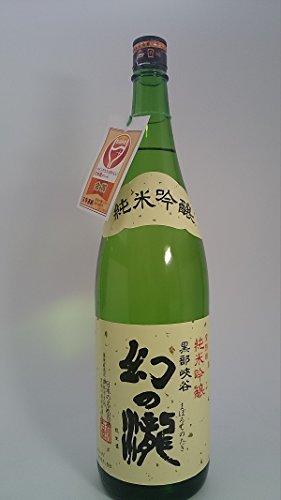 純米吟醸 / 皇国晴酒造(富山) 1.8L × 6本