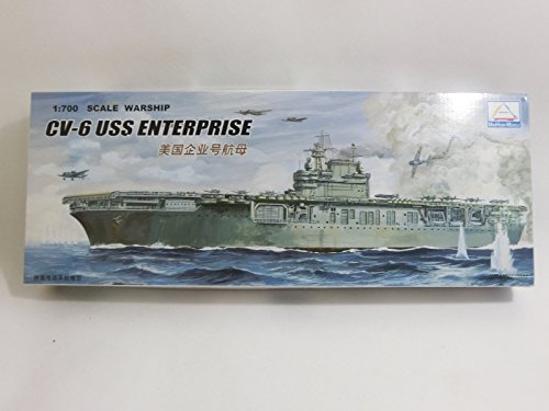 1/700 アメリカ空母 USSエンタープライズ フルハルモデル 水中モーター付 ミニホビーモデルズ
