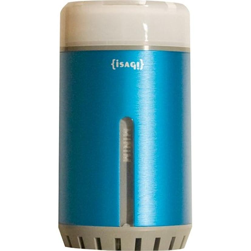 類推アレルギー性仕事に行くISAGI 超音波式アロマディフューザー MINIM ブルー