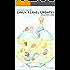 Linux Kernel Updates Vol.2013.08