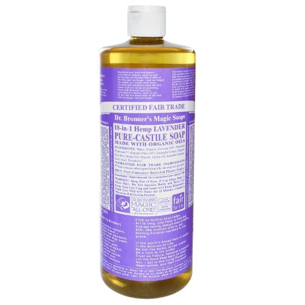 ドクターブロナー - カスティーリャ液体石鹸 - ラベンダー - 32オズ - 液体