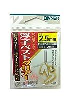 OWNER(オーナー) 浮子ベスト クリアー 2.5mm