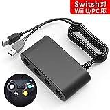Switch & Wii U & PC用ゲームキューブコントローラ接続タップ /4 PORTS YiLiJAPAN ゲームキューブコントローラGAME CUBE接続タップ コントローラーアダプター