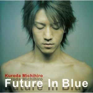 Future In Blue