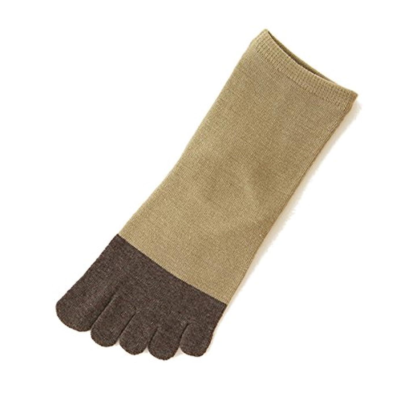 帰する悪質な集中[靴下屋]クツシタヤ 2面切り替え5本指ソックス 22.0~24.0cm 日本製 五本指靴下