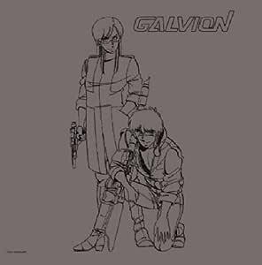 超攻速ガルビオン音楽集