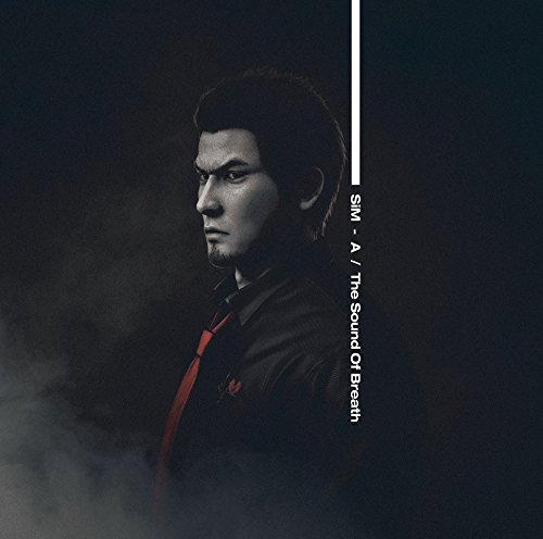 A/The Sound Of Breath (初回限定盤)(DVD付)