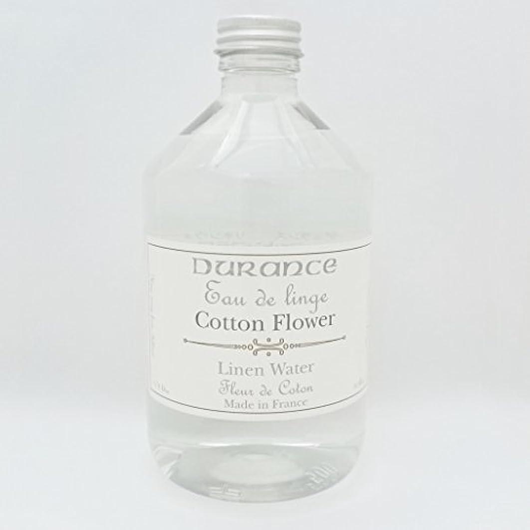 理想的には継続中水を飲むDURANCE(デュランス) リネンケアシリーズ リネンウォーター 500ml 「コットンフラワー」 4994228024404