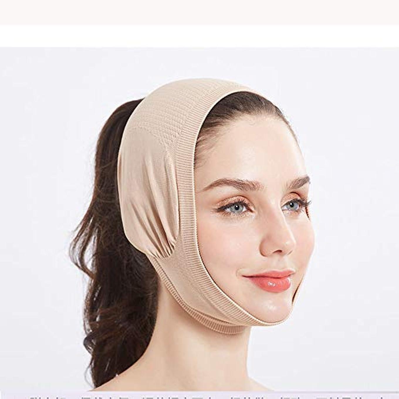 織るゴシップ受ける非常に薄い通気性のフェイスリフト包帯、法令マスク/ダブルチンネックスキン リラックス/vフェイスビューティーベルト - (ピンク/肌のトーン),Flesh
