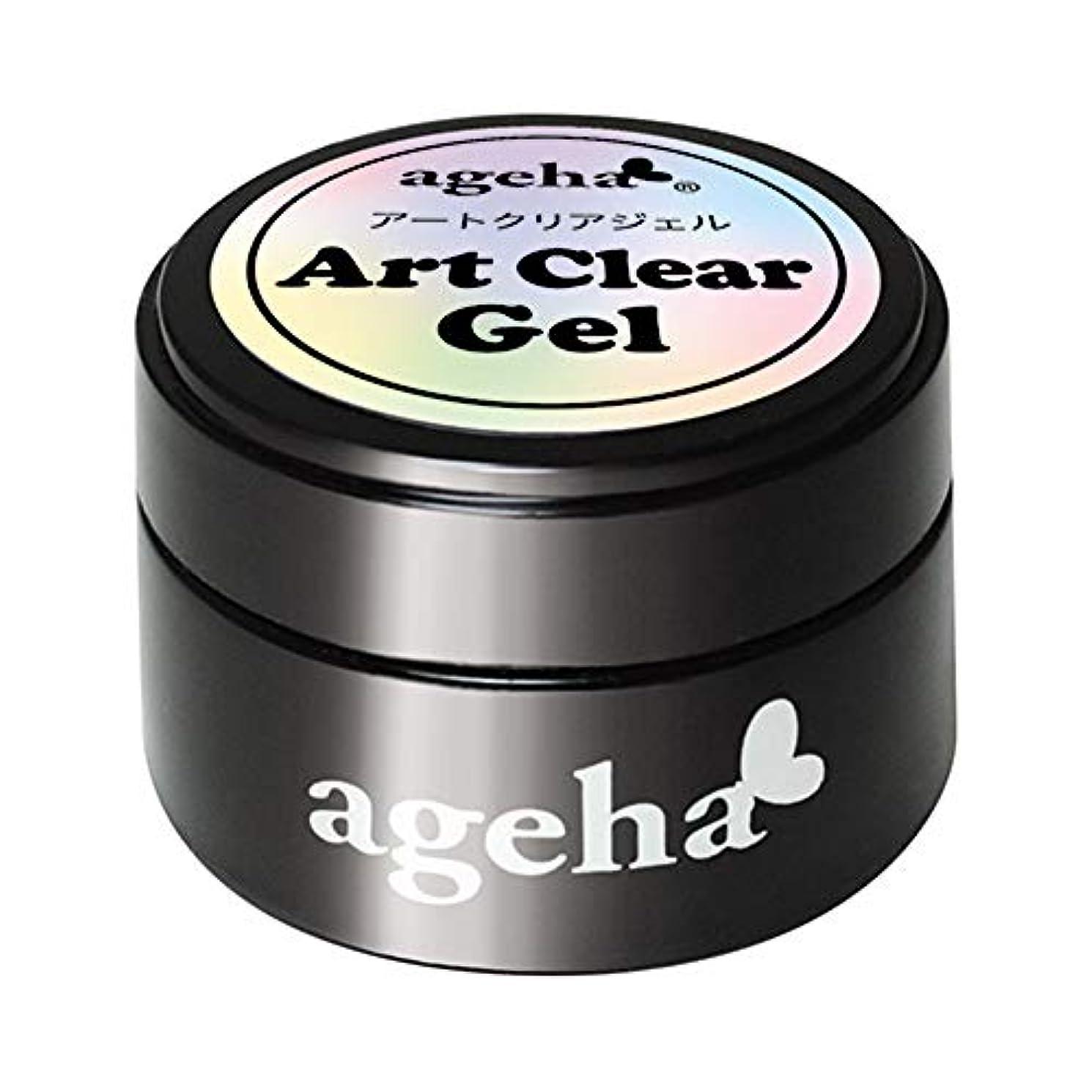 読みやすい酸化する赤道ageha アートクリアジェル 7.5g UV/LED対応