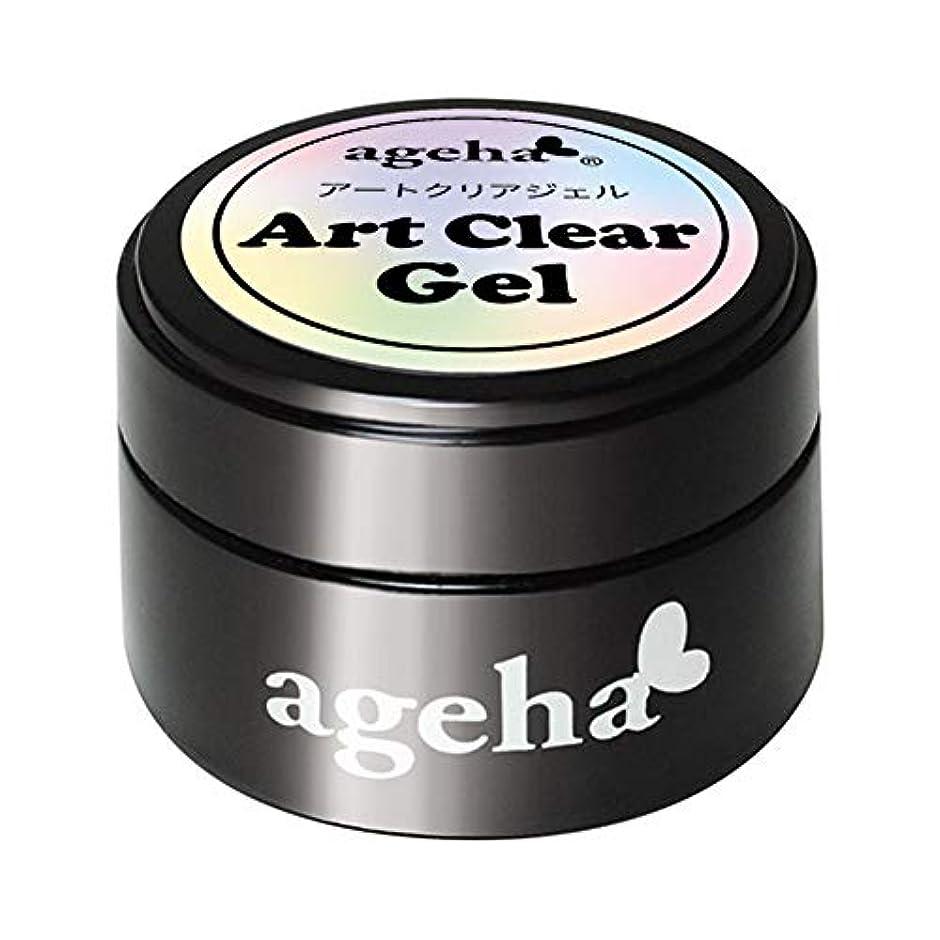 ナイトスポット野球固体ageha アートクリアジェル 7.5g UV/LED対応