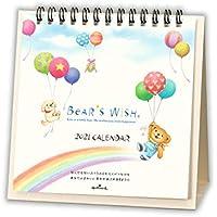 日本ホールマーク ベアーズウィッシュ 2021年 カレンダー 卓上 775513