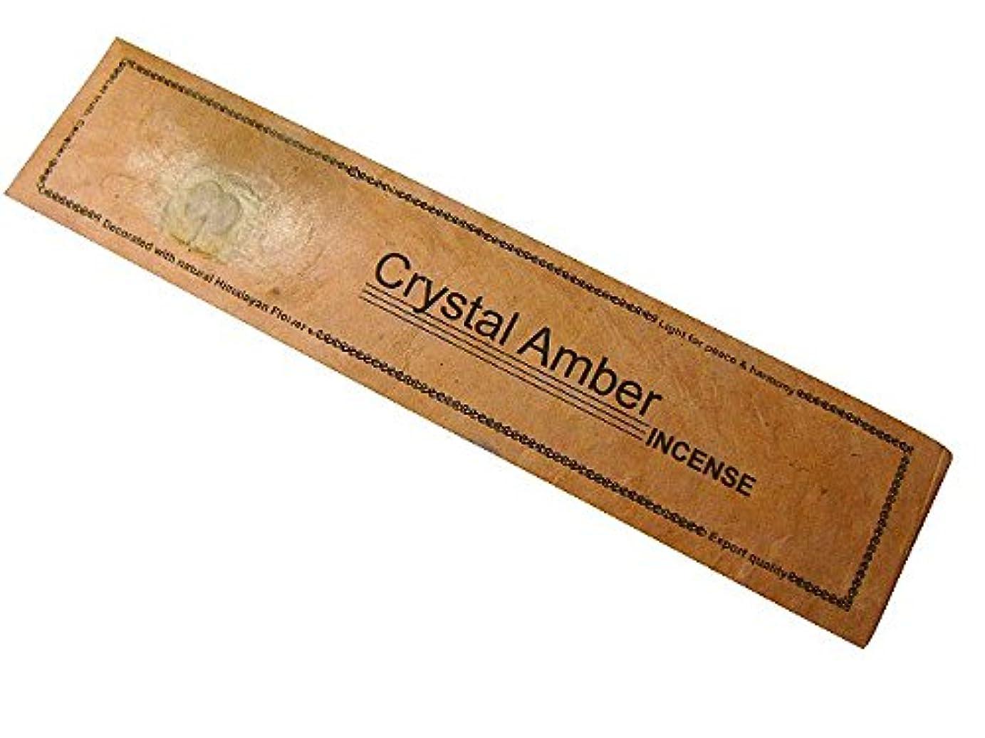 落ち着いた退却ワーディアンケースNEPAL INCENSE ネパールのロクタ紙にヒマラヤの押し花のお香【CrystalAmberクリスタルアンバー】 スティック