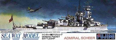 フジミ模型 1/700 戦艦 シェ-ア