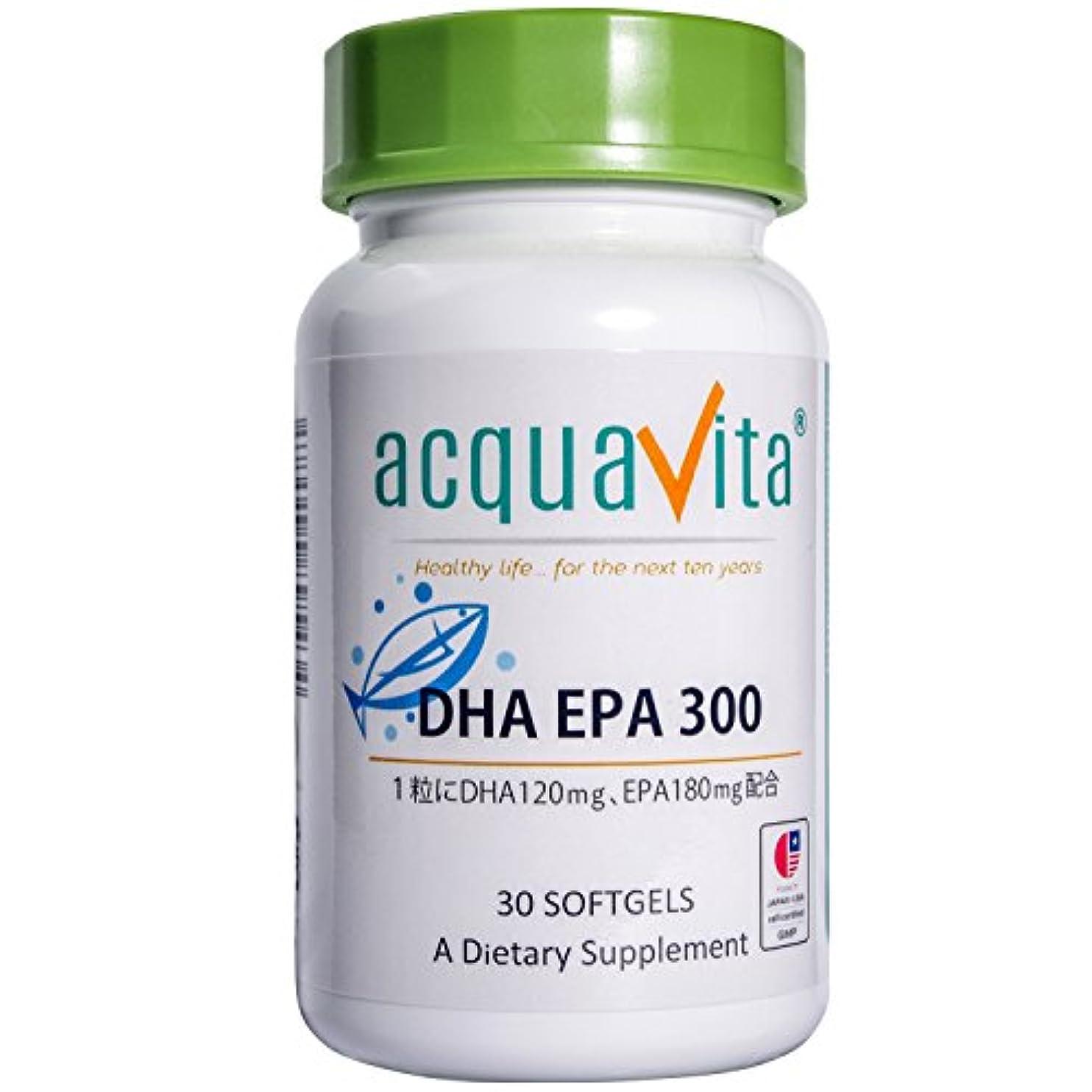 適用済み同情的変色するacquavita(アクアヴィータ)DHA EPA300 30粒