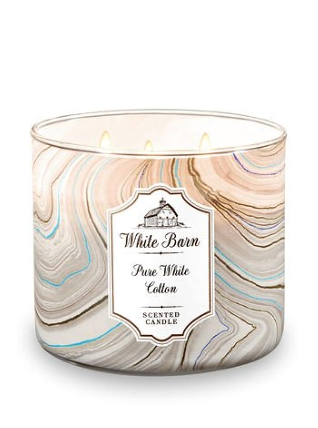 パッド枯渇触覚Bath and Body Worksホワイトバーン3 Wick Scented Candle Pureホワイトコットン14.5オンス