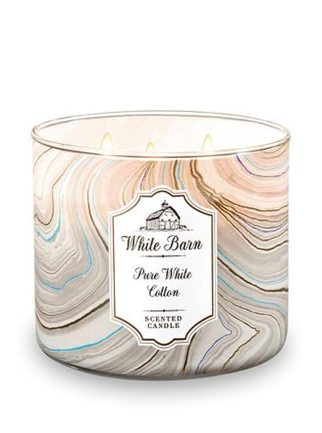 櫛認知魂Bath and Body Worksホワイトバーン3 Wick Scented Candle Pureホワイトコットン14.5オンス