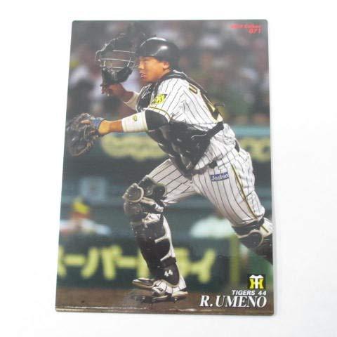 2019カルビープロ野球 第1弾■レギュラーカード■071/梅野隆太郎(阪神)