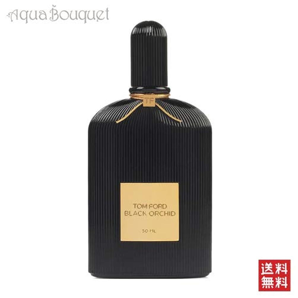 【トムフォード 香水】ブラック オーキッド 50ml EDP [並行輸入品]