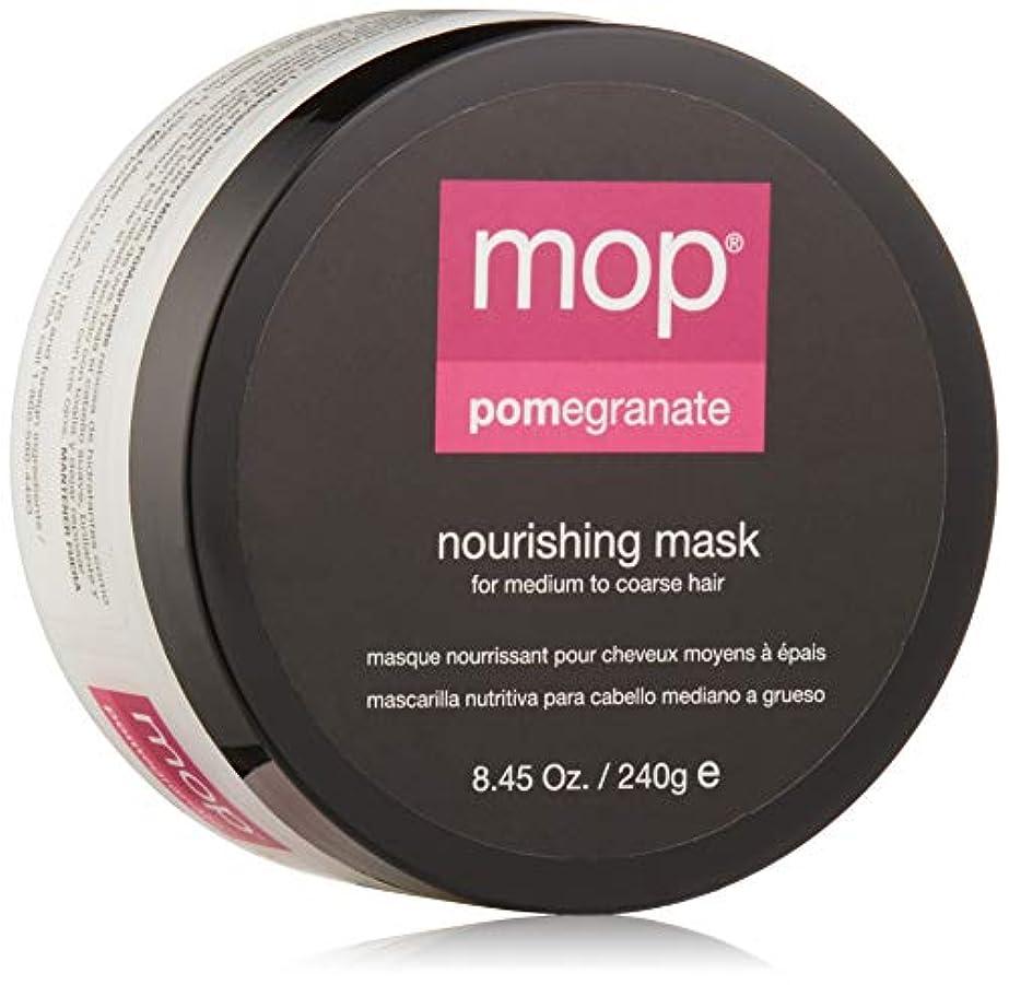 青写真始める全国MOP ナリシングマスク、ザクロ、8.45オズ